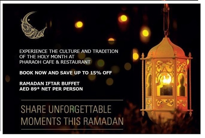 Share unforgettable moments this Ramadan فندق اريبيان كورتيارد فندق وسبا بر دبي